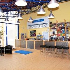 Отель a&o Prag Metro Strizkov гостиничный бар