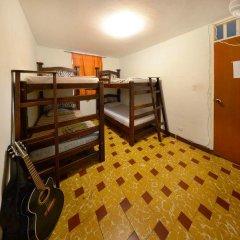 Отель Tostaky Колумбия, Кали - отзывы, цены и фото номеров - забронировать отель Tostaky онлайн детские мероприятия