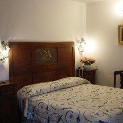 Hotel Centrale Bellagio 3* Стандартный номер фото 5