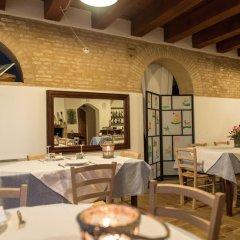 Отель Agriturismo Bassarì Реканати питание
