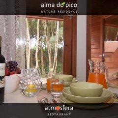 Отель Alma do Pico Португалия, Мадалена - отзывы, цены и фото номеров - забронировать отель Alma do Pico онлайн питание