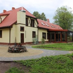 Гостиница Guesthouse Waldhauzen
