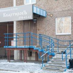 Мини-Отель КвартировЪ-Взлетка Стандартный номер с 2 отдельными кроватями фото 8