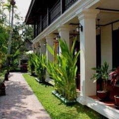 Отель Luang Prabang Residence (The Boutique Villa) фото 7