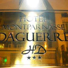 Отель Montparnasse Daguerre Франция, Париж - отзывы, цены и фото номеров - забронировать отель Montparnasse Daguerre онлайн гостиничный бар