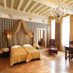 Отель San Sebastiano Garden Полулюкс фото 7