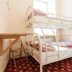 Гостиница Ретро Москва на Арбате Номер Эконом с разными типами кроватей