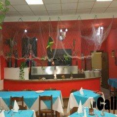 Отель Il Calipso by Mago Турбиго питание фото 3
