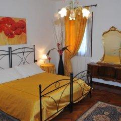 Отель Villa Angela Prestige Park комната для гостей фото 2