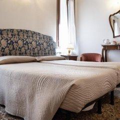 Отель Corte Del Paradiso 2* Стандартный номер с двуспальной кроватью