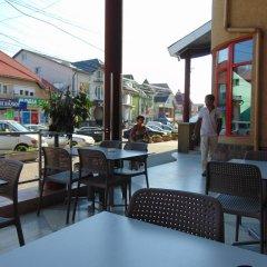 Hotel Serpanok питание фото 2