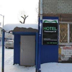 Гостиница Guest House Revolyutsii 28 в Перми 4 отзыва об отеле, цены и фото номеров - забронировать гостиницу Guest House Revolyutsii 28 онлайн Пермь пляж