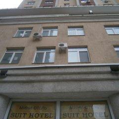 Suit Hotel Номер Комфорт с различными типами кроватей фото 4