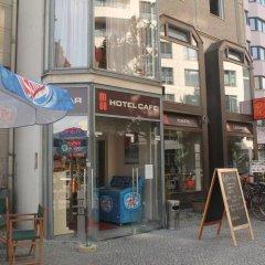 Отель M68 Германия, Берлин - 1 отзыв об отеле, цены и фото номеров - забронировать отель M68 онлайн детские мероприятия