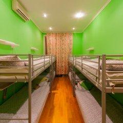 Отель Жилое помещение Bear на Смоленской Кровать в общем номере фото 4