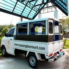 Отель Supsangdao Resort городской автобус