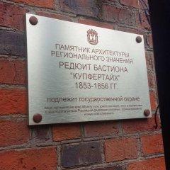 Гостевой Дом Стрелецкий парковка