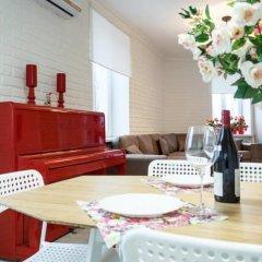 Апартаменты Lotos for You Apartments Николаев питание