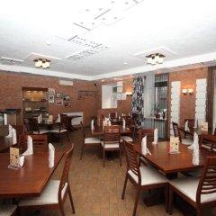 Гостиница Невский Двор питание фото 3
