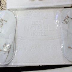 Best Nobel Hotel 2 3* Стандартный номер с различными типами кроватей фото 9