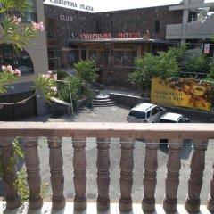 Manand Hotel Ереван