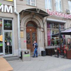Отель Жилое помещение Stay Inn Москва развлечения