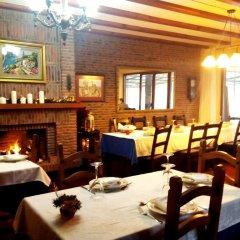 Hotel Rural El Otero питание