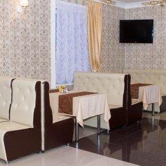 Гостиница 1001 Ночь в Тольятти 1 отзыв об отеле, цены и фото номеров - забронировать гостиницу 1001 Ночь онлайн питание