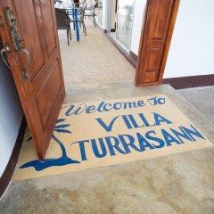 Отель Villa Turrasann детские мероприятия