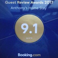 Отель Anthony's Home Stay Мальта, Таршин - отзывы, цены и фото номеров - забронировать отель Anthony's Home Stay онлайн детские мероприятия