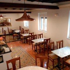Hotel Nou Casablanca питание фото 3