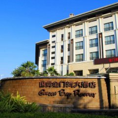 Отель Golden Bay Resort Сямынь городской автобус