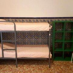 Отель Arc House Sevilla Номер категории Эконом с различными типами кроватей фото 3