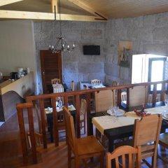 Отель Rilhadas Casas de Campo питание