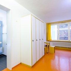 Hi Munich Park Youth Hostel Мюнхен ванная