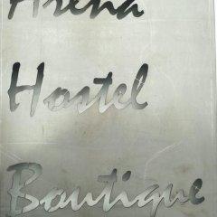 Отель Arena Hostel Boutique Испания, Кониль-де-ла-Фронтера - отзывы, цены и фото номеров - забронировать отель Arena Hostel Boutique онлайн удобства в номере