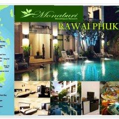 Отель Monaburi Boutique Resort спортивное сооружение