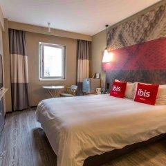 Отель ibis Suzhou Sip 3* Номер Бизнес с различными типами кроватей фото 2