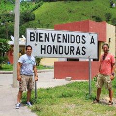 Отель Camino Maya Копан-Руинас приотельная территория