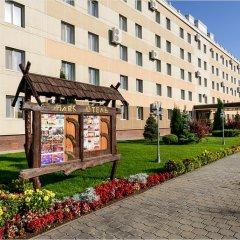 Парк-отель Новый век Энгельс фото 5