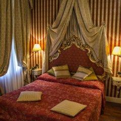 Отель Dimora Dogale 3* Стандартный номер фото 19