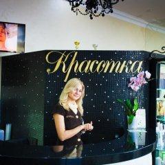 Отель Лира Могилёв развлечения