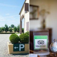 Отель Agriturismo Il Mondo Парма фото 19
