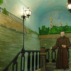 Отель Дом Достоевского Санкт-Петербург спа фото 2