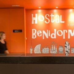 Отель Hostal Benidorm интерьер отеля фото 3