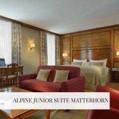 Отель Mont Cervin Palace 5* Полулюкс с различными типами кроватей фото 10