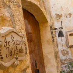Отель Razzett Ta Pawlu Мальта, Арб - отзывы, цены и фото номеров - забронировать отель Razzett Ta Pawlu онлайн сауна