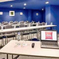 Гостиница Ibis Krasnodar Center в Краснодаре 11 отзывов об отеле, цены и фото номеров - забронировать гостиницу Ibis Krasnodar Center онлайн Краснодар помещение для мероприятий фото 6