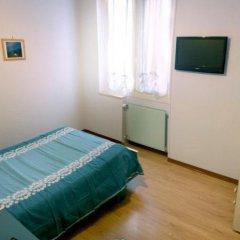 Отель Albergo Savoia Оспедалетти комната для гостей фото 3