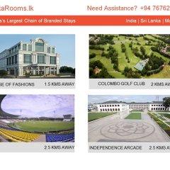 Отель Villa Capers Шри-Ланка, Коломбо - отзывы, цены и фото номеров - забронировать отель Villa Capers онлайн городской автобус